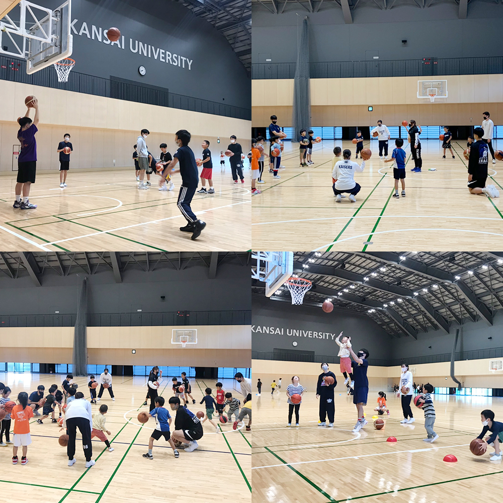 関西大学カイザーズクラブバスケットボールスクール