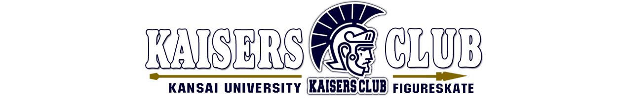 KAISERS Club