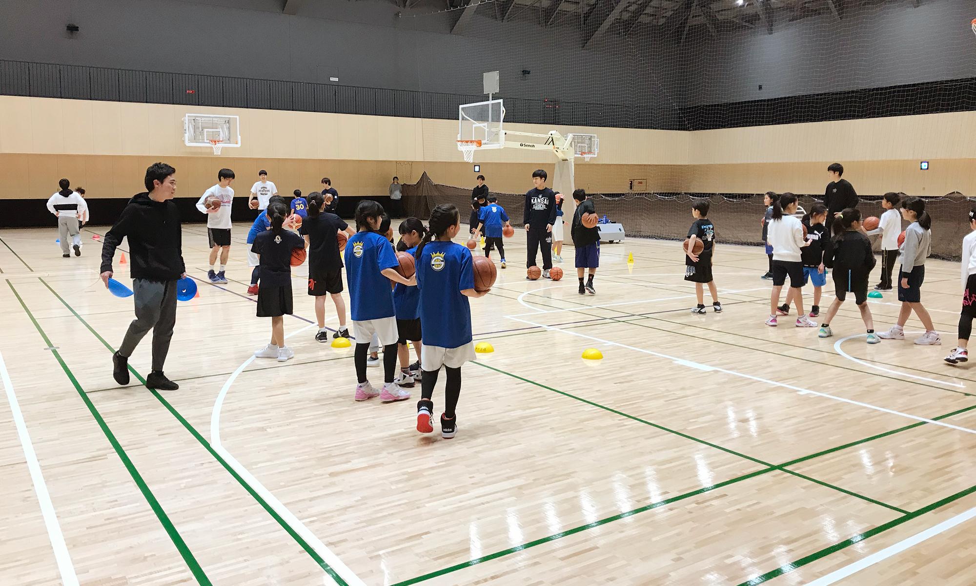 関西大学カイザーズクラブ バスケットボールスクール