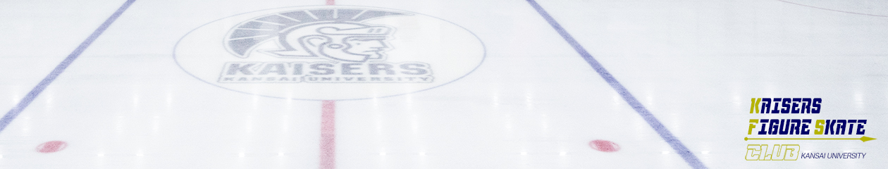 kaisers figure skate club KANSAI UNIVERSITY